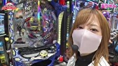 マンパチ!「輝け!我ら栄光の玉ちゃんズSP~最強のベストナイン編~」 #2