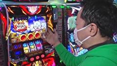 マンパチ!「びんびん貧乏家族 パチテレ!ver.」 #1
