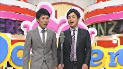 漫才Lovers 20121223