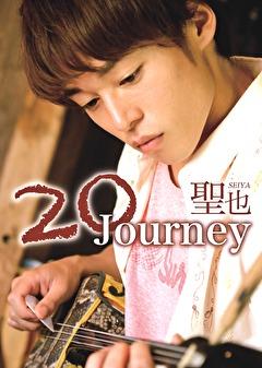20Journey 聖也